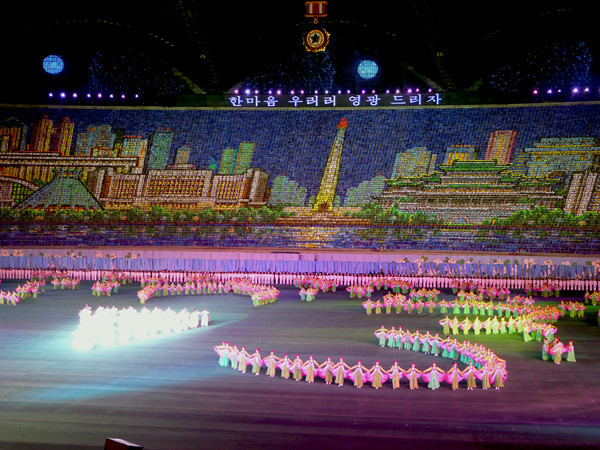 Mass Games, North Korea 8-M