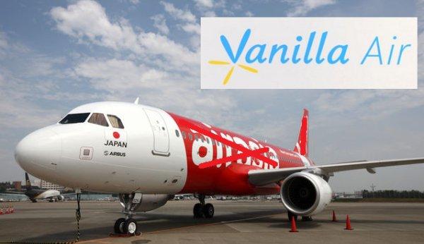 xana-vanilla-air.jpg.pagespeed.ic.CHNSCq2CIQ